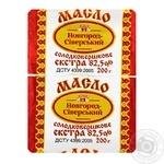 Масло Новгород-Северский Селянское сладкосливочное 82.5% 200г