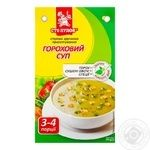 Sto Pudov Peas Soup 241g - buy, prices for MegaMarket - image 2