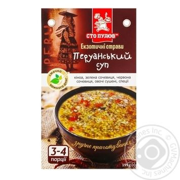 Sto Pudov Peruvian Soup 199g - buy, prices for MegaMarket - image 1