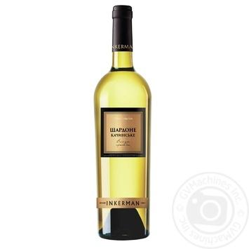 Вино Inkerman Шардоне Качинське біле сухе 10-14% 0,75л - купити, ціни на Novus - фото 1