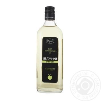 Оцет Руна Елітний Яблучний 6% 0,5л - купити, ціни на Novus - фото 1