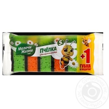 Губки кухонные с крупными порами Мелочи жизни 5+1шт - купить, цены на Фуршет - фото 2