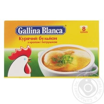 Бульон куриный Gallina Blanca с укропом и петрушкой 10г - купить, цены на Novus - фото 1