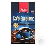 Ground roasted coffee Melitta Excellent 250g Germany