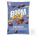 Драже кранч у молочному шоколаді Boom Choc 80г