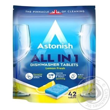 Таблетки Astonish для посудомийних машин 5в1 42*20г