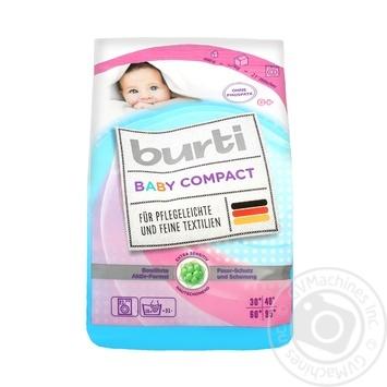 Стиральный порошок Burti Baby Compact концентрат для детского белья с первых дней жизни для всех типов стирки 900г - купить, цены на Восторг - фото 1