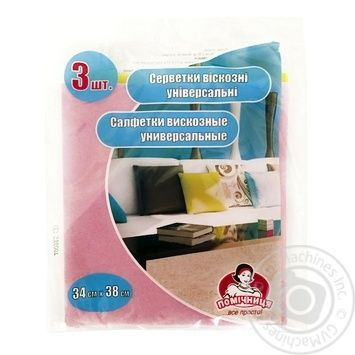 Napkins Pomichnytsia viscose for home 3pcs - buy, prices for Novus - image 1