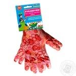 Перчатки для сада и огорода Добра Господарочка Вишня нитриловое покрытие М