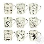 Чашка Кошенята і цуценята ескіз S&T 280мл 040-01-82
