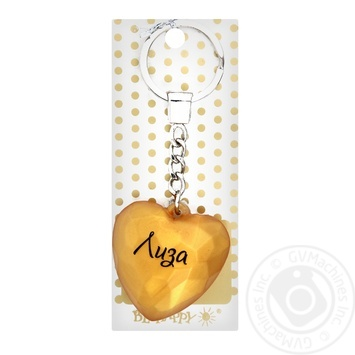 Be Happy Heart Souvenir Keychain - buy, prices for Tavria V - image 1
