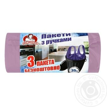 Package Pomichnytsia for garbage - buy, prices for Novus - image 1