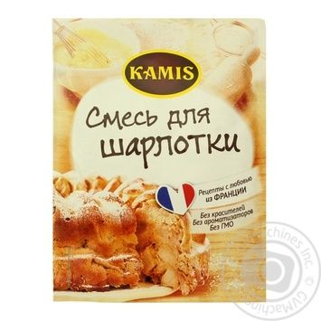 Spices Kamis for baking 20g - buy, prices for Novus - image 1
