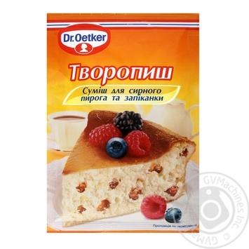 Смесь Dr.Oetker Творопиш для творожного пирога и запеканки 60г - купить, цены на Novus - фото 1