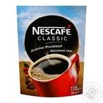 Кофе Nescafe Classic Двойная фильтрация растворимый 170г
