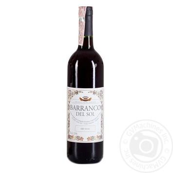 Вино Barranco del Sol Dry Red червоне сухе 11% 0,75л - купити, ціни на Novus - фото 1