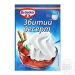 Dr.Oetker for desserts dried cream 48g