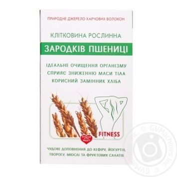 Golden Kings of Ukraine Vegetable Cellulose Wheat Germ Dietary Supplement 190g - buy, prices for MegaMarket - image 1