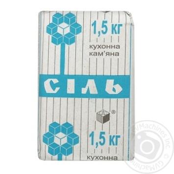Соль каменная Артемсоль кухонная 1.5кг