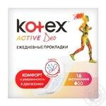 Щоденні прокладки Kotex Deo Active Екстра Тонкі ароматизовані 16шт