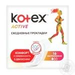Kotex Active Extra Thin Daily Pads 16pcs