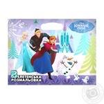 Disney Frozen Huge Coloring