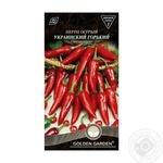 Golden Garden Seeds Pepper Ukrainian Bitter 0,3g in stock