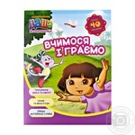 Dora the Explorer Learn and Play Book