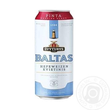 Пиво Svyturys Baltas светлое нефильтрованное 5% 0,568л