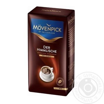 Кофе Мовэнпик 100% арабика молотый 500г - купить, цены на Novus - фото 1