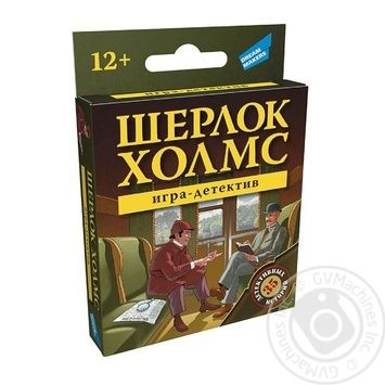 Dream Makers Children's Board Game Sherlock Holmes - buy, prices for MegaMarket - image 1
