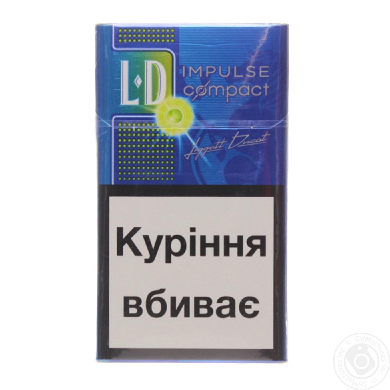 купить сигареты ld в интернет магазине