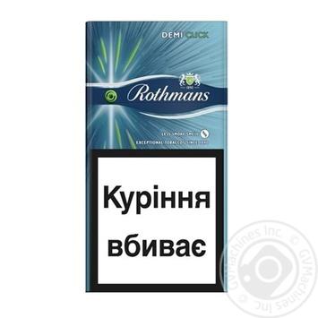 Сигареты Rothmans Demi Double Click