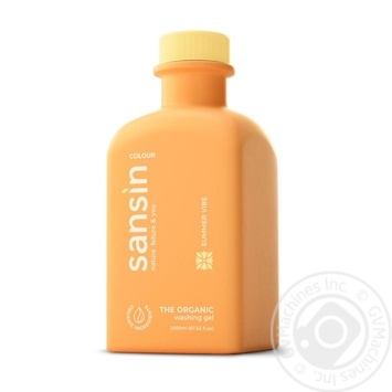 Means Sansin for washing 2000ml - buy, prices for Novus - image 1