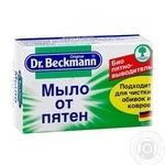 Dr. Beckmann Soap from Stains 100g