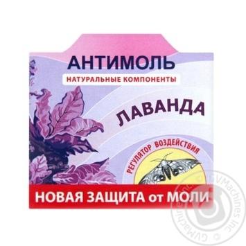 Жидкость Антимоль лаванда 27г - купить, цены на Novus - фото 1