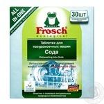 Frosch Dishwasher pills 30pcs
