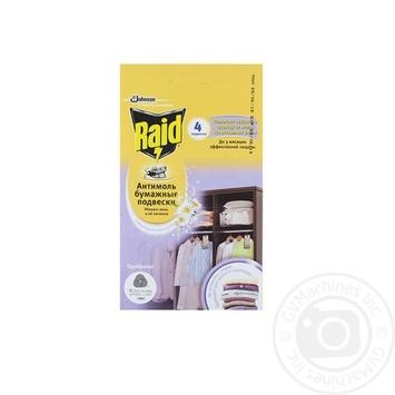 Средство инсектицидное Raid Антимоль бумажные подвески с ароматом весенних цветов 4шт - купить, цены на МегаМаркет - фото 1