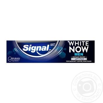 Зубная паста Signal Мгновенная белизна Суперчистота для мужчин 75мл - купить, цены на Метро - фото 1