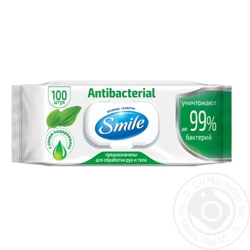 Napkins Smile 100pcs - buy, prices for Novus - image 1