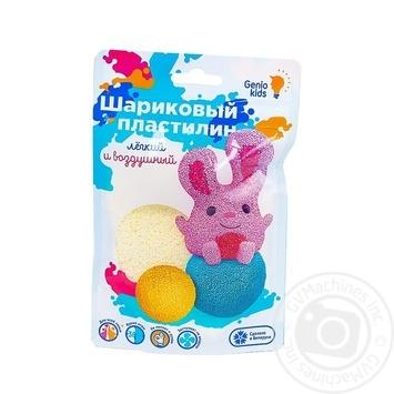 Набір для ліплення Genio Kids Пластилін кульковий - купити, ціни на Novus - фото 1