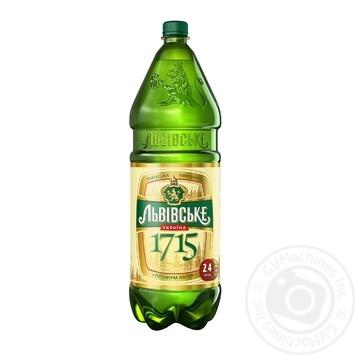 Пиво Львовское 1715 светлое пастеризованное 4,7% 2,3л - купить, цены на МегаМаркет - фото 1