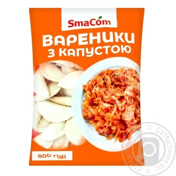 SmaCom Frozen Dumplings with Cabbage 800g