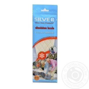 Insoles Silver for shoes - buy, prices for Tavria V - image 1