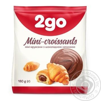 Круасани 2go шоколадна начинка міні 180г