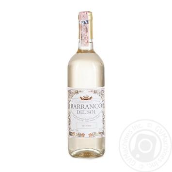 Вино Barranco del Sol белое сухое 11% 0,75л - купить, цены на Novus - фото 1