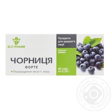 Elit-Pharm Blueberry Forte Dietary Supplement No.80 - buy, prices for Novus - image 1