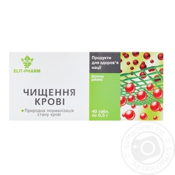 Добавки активні біологічні Чищення крові №40 Еліт-фарм - купить, цены на Novus - фото 1