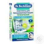 Очиститель для посудоечных машин Dr.Beckmann гигиенический 75г
