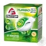 Комплект прибор Раптор Turbo + жидкость от комаров без запаха 40 ночей